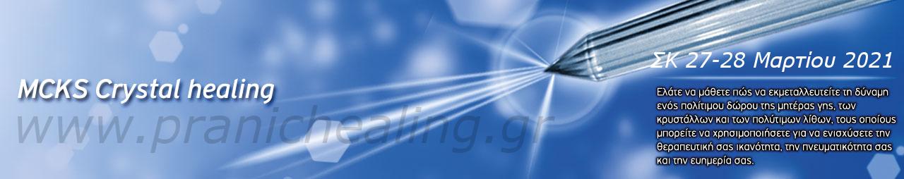 MCKS Crystal Healing Banner